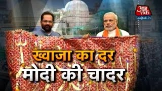 Naqvi Offers 'Chadar' At Ajmer Sharif On Behalf Of PM Modi