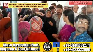 MOTHER & DAUGHTER DIED BY ELECTRIC SHOCK AT HABEEB COLONY | SHAHEEN NAGAR | BALAPUR POLICE LIMITS