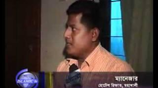 sexworker in dhaka hotel by selim