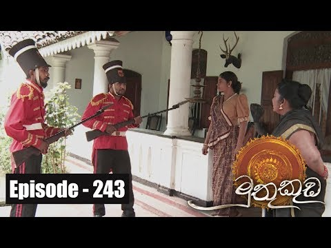 Muthu Kuda | Episode 243 10th January 2018