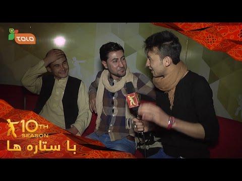 Afghan Star Season 10 - Ba Setara Ha - (Final Episode)