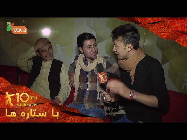 Afghan Star Season 10 - Ba Setara Ha - (Final Episode)