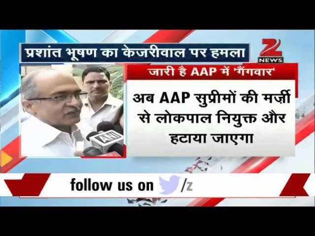 Prashant Bhushan lashes out at Arvind Kejriwal