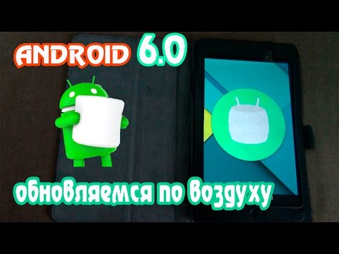 Android – Marshmallow