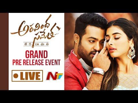 Aravinda Sametha Pre Release Event  | Jr NTR | Pooja Hegde | Trivikram | NTV