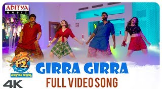 Girra Girra Full Video Song || F2 Video Songs || Venkatesh, Varun Tej, Tamannah, Mehreen