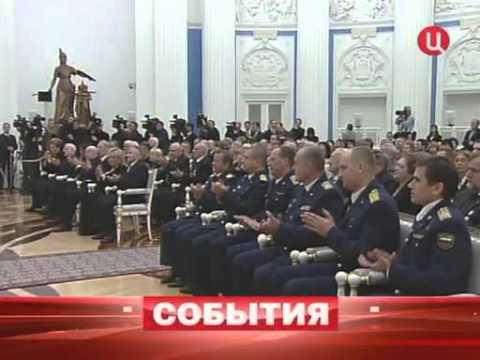 Часы и начало новостей (ТВ Центр, 23.12.2008)