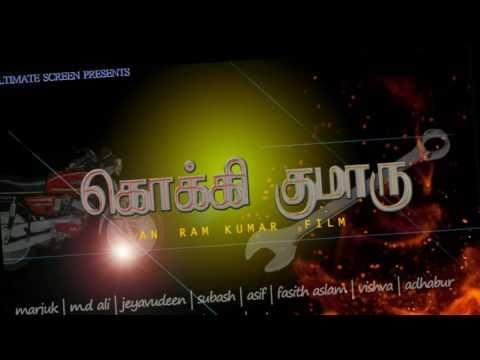 Kokki kumaru - short film Title poster with bgm
