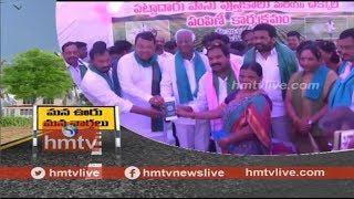 Telangana deputy CM Kadiyam Srihari Speech About Telangana CM KCR | Mana Ooru Mana Varthalu | hmtv