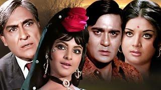 Zameen Aasmaan   Full Movie   Rekha   Sunil Dutt   Ashok Kumar   Yogeeta Bali   Hindi Movie