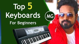 TOP 5 keyboard for beginners || Musical Guruji