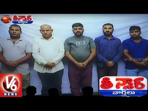 Hyderabad Police Arrests Most Wanted Kanjariya Gang | Teenmaar News | V6 News