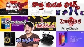 Nanis TechNews Episode 302: Redmi Note 7 Pro, Samsung Galaxy S10 February 20 Launch, Foldable Design
