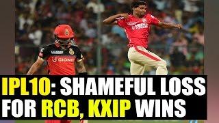 IPL 10: Virat Kohli led RCB faces shameful loss, KXIP wins by 19 runs   Oneindia News