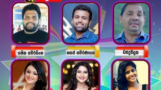 TNL TV Dialog Ridma Rathriya Program   2020/02/15