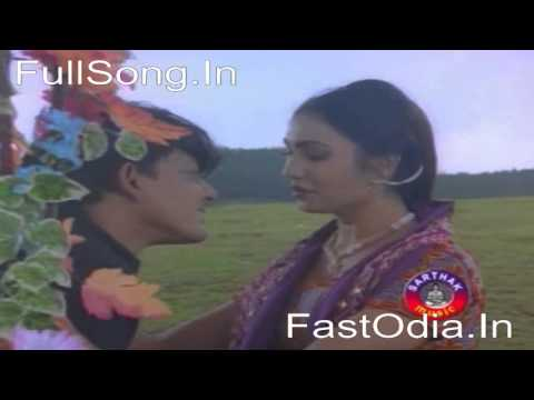 To Akhi Mo Aina Odia Movie Tital Songs