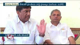 TRS To Decide On No Confidence Motion Against NDA: MP Vinod Kumar