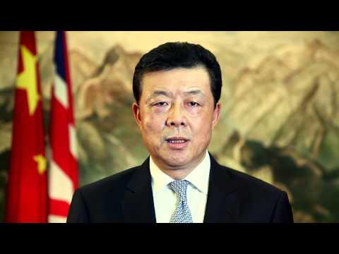 H.E. Liu Xiaoming - Chinese Ambassador to the UK