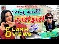 MARI JANU JIO NU KAD MOTA BANGALA ValI, Singer AJAY THAKOR New Full HD Video Gujarati