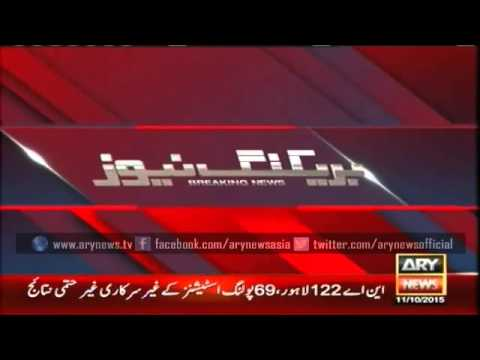 Ary News Headlines , Explosives recovered from a house in Karachi , 12 October 2015