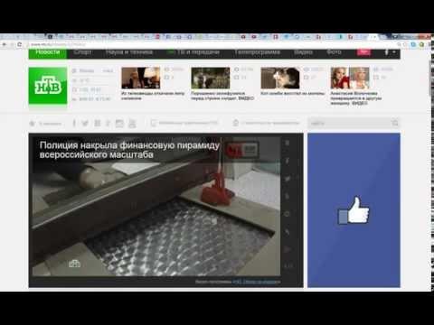 [Микрофинансовые пирамиды] Новый вид мошенничества в Интернете [Tal Shahar]