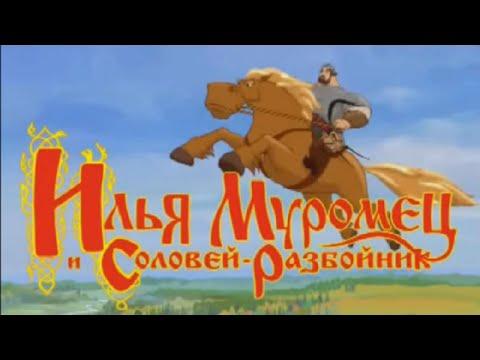 Watch Solovey-Razboynik (2014) Online Free Putlocker