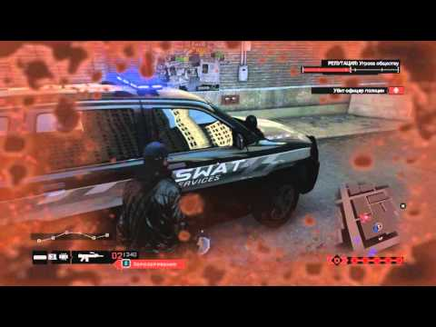 Watch Dogs - Bar Massacre and Escape The Police