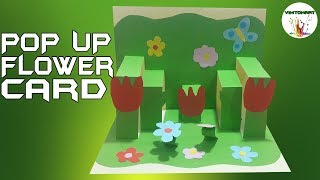 How to make a simple POP UP Flower Card