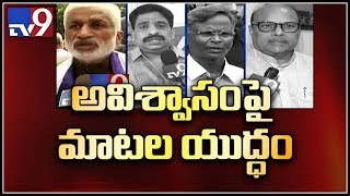 #TDP, YCP verbal war over #NoConfidenceMotion
