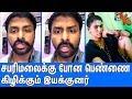 சரம ர க ள வ Director Gaurav Narayanan Slams Rehana Fathima Sabarimala Women S Entry Kerala mp3