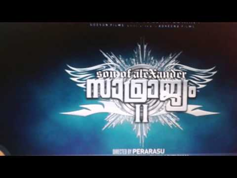 Samrajyam 2 video