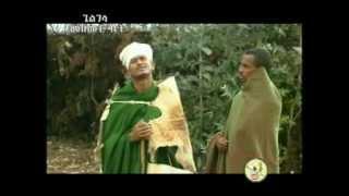 Zemari Fekadu Amare - Semeshen Beteru   (Ethiopian Orthodox Tewahedo Church Mezmur)