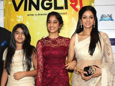 English Vinglish - Official Premiere | Sridevi & Gauri Shinde