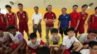 Tradition in Basketball: Jurong Secondary School