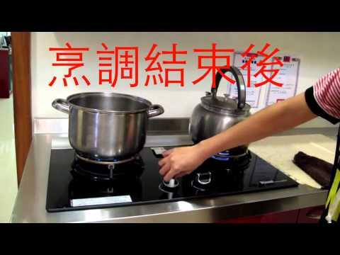 [廚房大革命]節能環保廚具、零汙染.零用電 《滅蟑新利器》