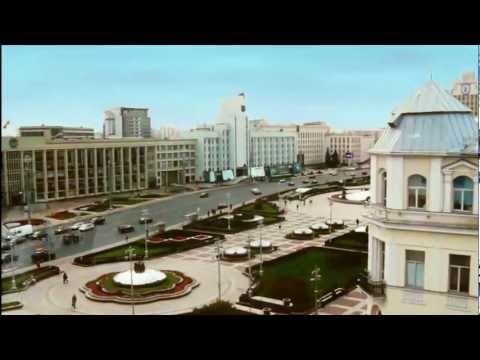 Minsk City Travel Guide