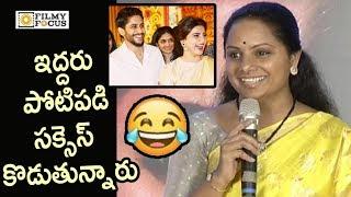 U Turn Movie Success Meet || Samantha, Aadhi Pinisetty, Rahul Ravindran