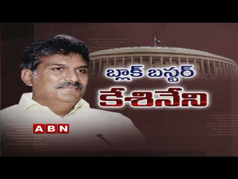 Discussion with TDP MP Kesineni Srinivas over his comments against PM Narendra Modi | Part 1
