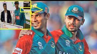 বাঘা বাঘা খেলোয়াড়দের পিছনে ফেলে সিরিজের কোয়ালিটি প্লেয়ারের পুরস্কার পেলেন মোস্তাফিজ| Bd cricket news