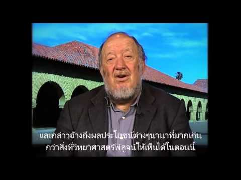 Irving L. Weissman, MD, discusses websites advertising unproven stem cell therapies - Thai subtitle