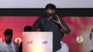 Actor Vijay Sethupathi Speech at Yeman Audio Launch Event