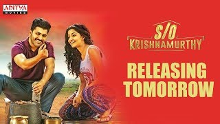 S/O Krishnamurthy Full Movie Releasing Tomorrow || #AdityaMovies
