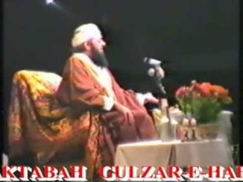 Waqae Karbala (2 18) By Molana Shafi Okarvi Shahadate Imam Hussain, Bayane Shahadat video