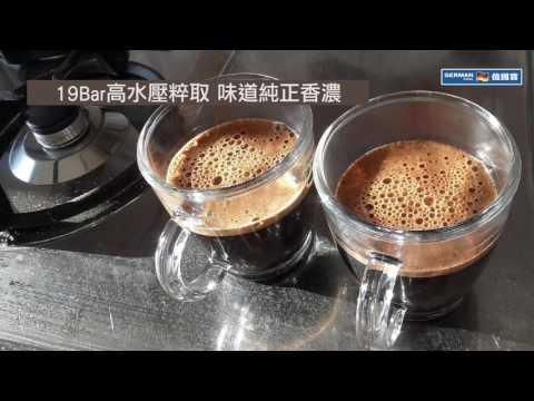 隨芯咖啡機CMC-111 - 任何咖啡capsule 都用到