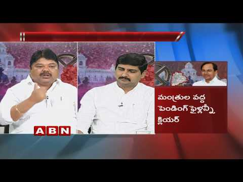 CM KCR To Hold Cabinet Meeting Today | Key Decisions Over Assembly Dissolution&Early Polls | Part1