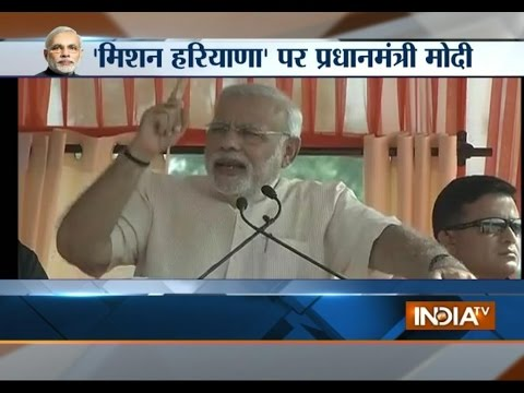 Live: Narendra Modi Addressing Public At Kaithal District Haryana - India TV