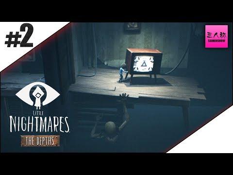 #2【生放送】ドンピシャ鉄塔のLITTLE NIGHTMARES DLC第一弾 The Depths-深淵-【三人称】END