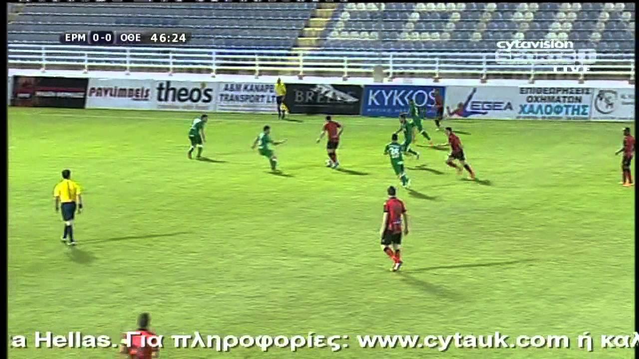 Ermis Aradippou 1-0 Othellos Athienou