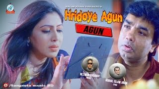 Agun Ft. Rezwan Sheikh - Hridoye Agun | New Music Video 2017 | Sangeeta