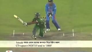 Song of Bangladesh t20 Cricket